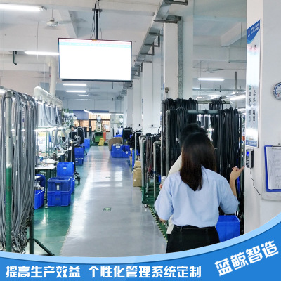 MES系统车间生产管理电子看板数据采集仓库条码生产ERP软件硬件
