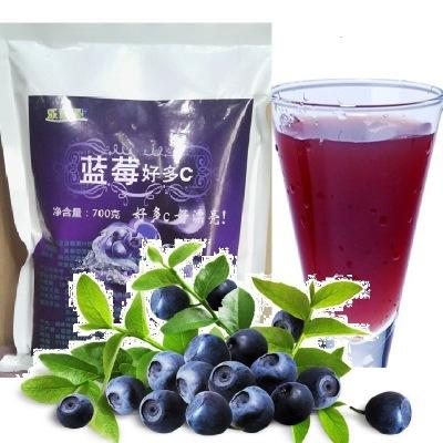 蓝莓果汁粉 商用果汁粉 浓缩果汁粉餐饮专用厂家直销一件代发