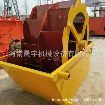 洗砂生产线螺旋链斗式洗砂机 移动式水洗沙设备 大型叶轮式洗砂机
