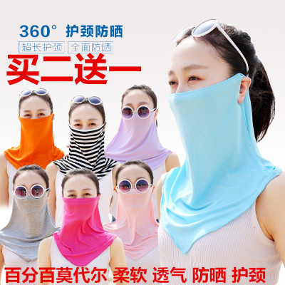 防晒护颈口罩夏天透气易呼吸户外防尘防紫外线遮阳拍二送一