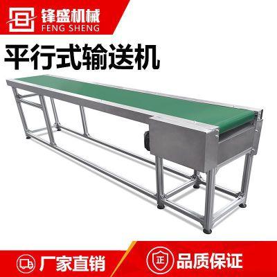 定制304不锈钢食品输送机电子产品输送流水线防静电装配生产线