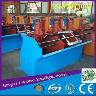 湖南岳阳生产浮选机 矿用选矿浮选机 充气搅拌式浮选机 XJK浮选机