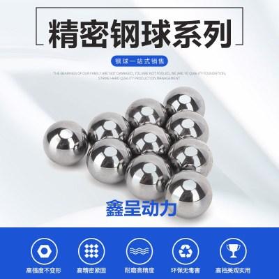 工厂直销 现货供应 轴承钢材质GCR15实心钢珠10 11 12 12.7mm钢球