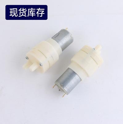 可定制280抽水器微型电机 3.7V12V上水器自吸泵茶盘抽水马达批发