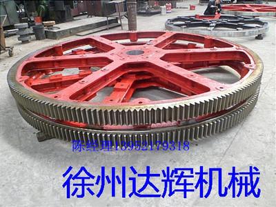 厂家专业生产大齿轮 加工定制铸造立窑传动齿轮 水泥机立窑大齿轮
