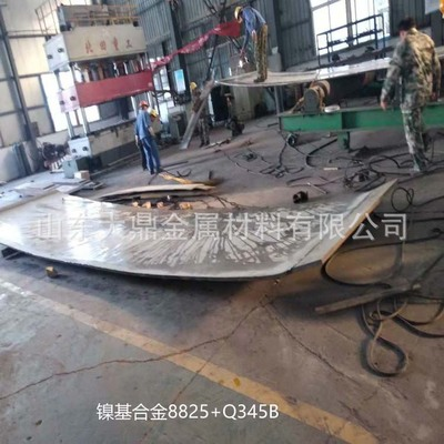 镍钢复合管板 镍钢复合板 6600 8825 蒙乃尔复合板 爆炸焊加工厂