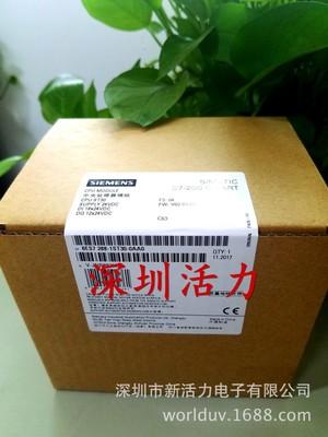 原装 西门子PLC S7-200 SMART ST30 6ES7288 6ES7 288-1ST30-0AA0