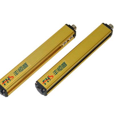 快速反应检测光电,10mm间距光电