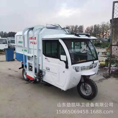 劲凯定制自卸挂桶垃圾车城乡新农村垃圾运输车小型电动挂桶垃圾车