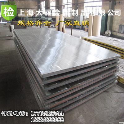 专业供应进口4j42低膨胀因瓦合金 4j42铁镍合金 软磁合金