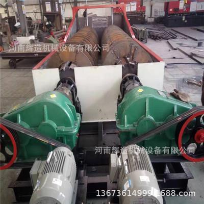 螺旋分级机选金矿分级机沉没式螺旋分级机钨砂低堰式分级设备