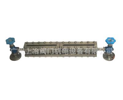 供应HG5-1364-80系列透光式玻璃板液位计