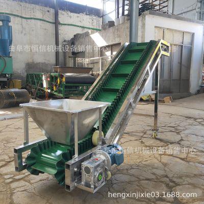 按需求加工生产304不锈钢网带输送机铝型材pvc食品级中药材输送机