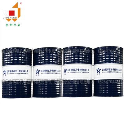 生产销售山东HFAE 25-5矿用液压支架用乳化油 煤矿专用乳化油费用