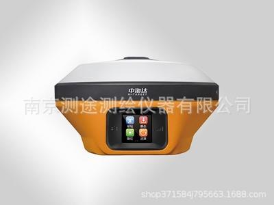 南京测途 中海达V98测量型GNSS接收机/4星系统RTK/高精度GPS