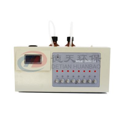 出口版数字式BOD5测定仪 五天培养 BOD检测 BOD测试分析仪