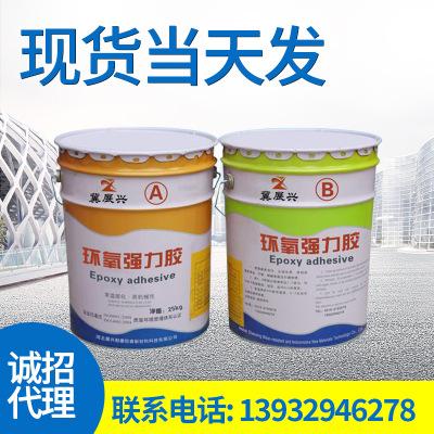 厂家批发 展兴耐磨防腐强力胶(AB双组份)4kg 防腐强力胶 量大从优