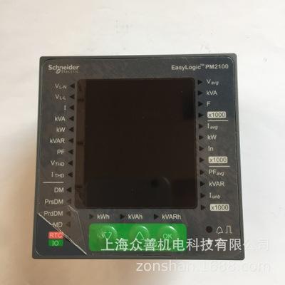 施耐德多功能电流电压电能表PM2100(METSEPM2125CL05)