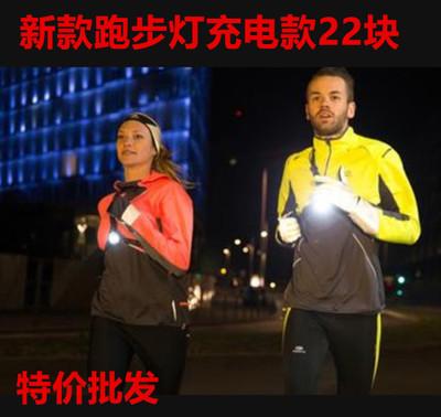 新款防水户外运动登山夜跑灯LED安全警示灯 胸前灯跑步灯180