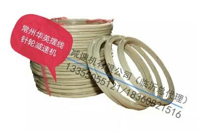 厂家直销各种型号摆线针轮减速机配件批发零售间隔环