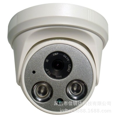 工业级网络高清监控摄像机 黑光全彩摄像机 半球