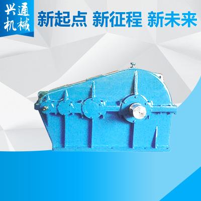 厂家定制圆柱齿轮减速机 卧式齿轮软齿面减速器 ZS系列面减速机