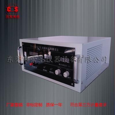 CS-3005铁碳压降专用测试仪