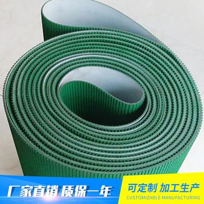 厂家生产pvc流水线裙边输送带防静电 绿色5mm防滑输送带加工定制