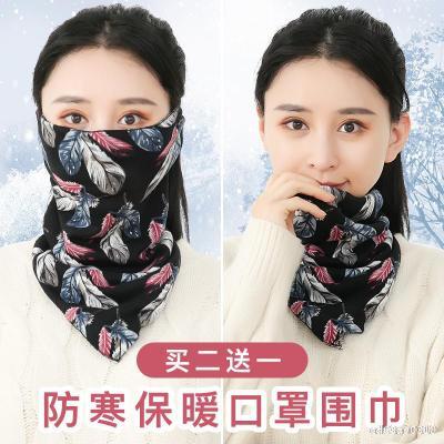 口造罩女冬天防尘透气韩版可爱护颈遮脸易呼吸保暖防风秋冬季面罩
