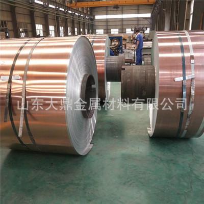 金华 珠海 铜钢复合板 黄铜板紫铜板现货 H62 H68  T2 T3厂家直销