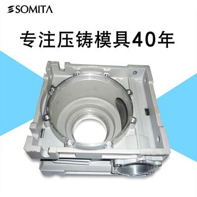 铸造铝锌合金压铸件代加工 铝压铸加工铝铸件加工来图免费开模