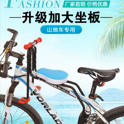 自行车车儿童座椅 安全放心宝宝座椅 环保前置山地车座椅骑行用品