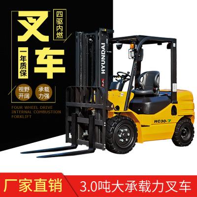 厂家直销 现代H型 7系列 四轮柴油内燃平衡重叉车2吨3吨4吨5吨