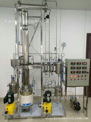 萃取精馏塔、共沸精馏塔、反应精馏塔、实验室精馏装置