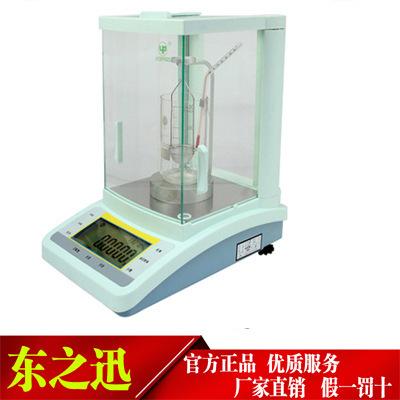 上海越平FA1004J/FA2104J/FA2004J万分之一电子密度天平/比重仪