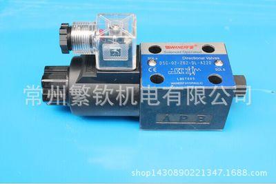 供应万尔福油研型液压电磁阀单头换向阀DSG-02-2B2 D24V/A220V
