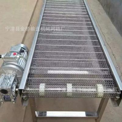 不锈钢网带输送机工业用传送机食品流水线输送机快递物流分拣机