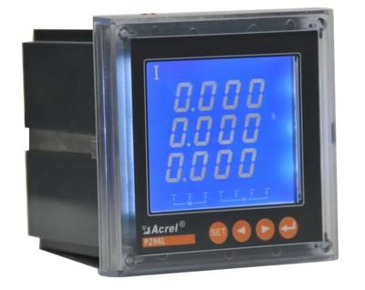 安科瑞PZ42L-E3(4) 三相交流电能检测仪表(多功能电表) LCD显示