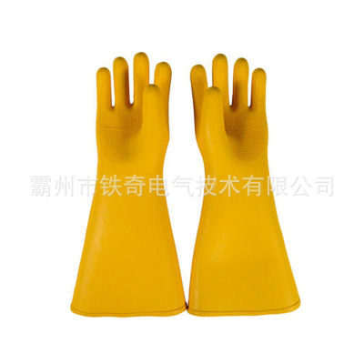 10kv绝缘手套DDJYST10-2-02橡胶绝缘手套矿用绝缘手套