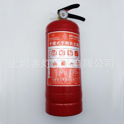 3kg手提式干粉灭火器 MFZ/ABC3 强制性产品认证证书 上海消防器材