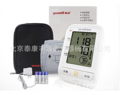 鱼跃电子血压计YE655B全自动智能上臂式语音播报家用血压测量仪器