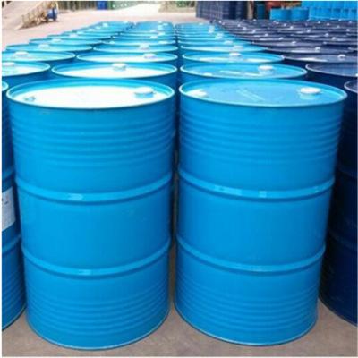 现货二甲苯工业级 国标二甲苯溶剂 高质量异构级二甲苯