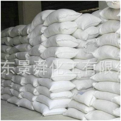 常年供应 BTA苯骈三氮唑 金属防锈剂缓蚀剂 苯并三氮唑调油用剂