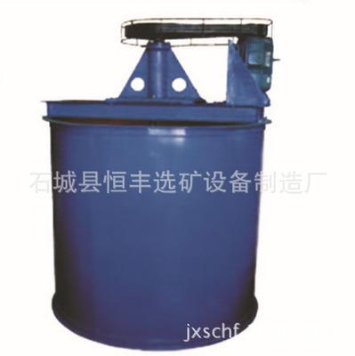 矿浆搅拌 浮选前搅拌设备 江西石城搅拌桶XB提升式搅拌槽