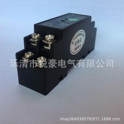 供应WS1522信号隔离器WS1522B直流信号隔离器4-20mA隔离模块