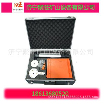AMC-6型高精度智能磁力仪   AMC-6型高精度智能磁力仪