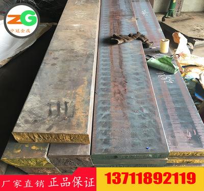 供应RTCr耐热合金铸铁圆棒 C07001耐热铸铁