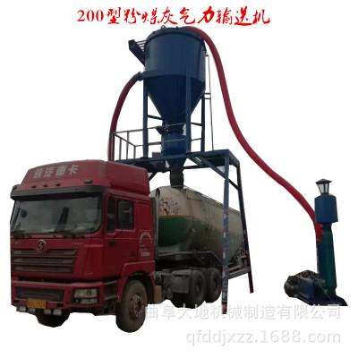 气力输送机可开增值税发票粉煤灰真空吸料机石粉气力输送机