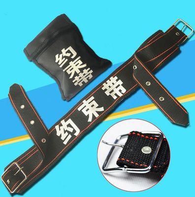 约束带 救生绳线 登山安全捆绑绳 保安器材防护装备用品 厂家批发