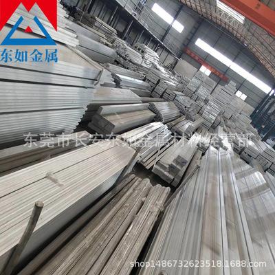 供应6061-T651铝合金 6061-T651铝板 铝棒 性能好用途广泛